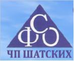 Фирма ЧП Шатских