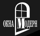 Фирма Модерн ХХІ