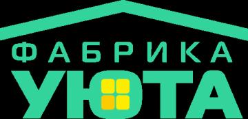 Фирма Фабрика Уюта