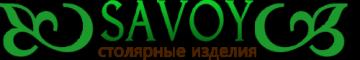 Фирма Савой