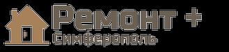 Фирма Ремонт+