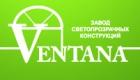 Фирма ВЕНТАНА КОМПАНИ