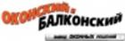 Фирма Оконский и Балконский